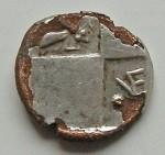 G08- Thrace Hersonisos (-386 à -338) Fourrée protomé de lion et cérré quadripartite avec abeille et LE et globule RV 5.JPG