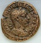 Gordien III as Iovi Statori 240 Jupiter sceptre et foudre Ric 298b AV.JPG